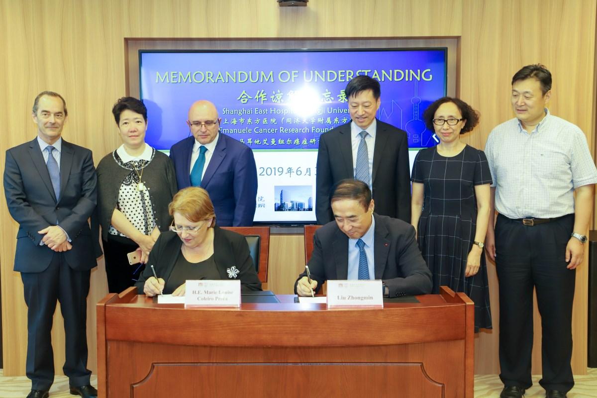 Signing of MOU with Shanghai East Hospital Tongji University - ECRF Malta